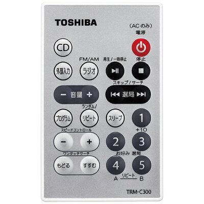 東芝 CDラジオ サテンゴールド TY-C300(N)(1台)