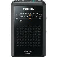 TOSHIBA デジタルチューナーを搭載 ポケットラジオ TY-APR4(K)