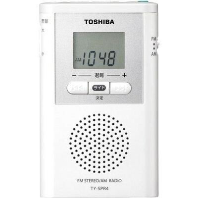 TOSHIBA ワイドFM/AMポケットラジオ TY-SPR4(W)