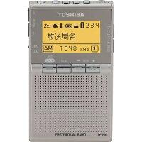 TOSHIBA ワイドFM/AMポケットラジオ TY-SPR6(N)