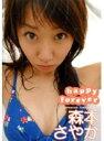 Happy Forever(出演:森本さやか) 邦画 RPP-17 イメージビデオ