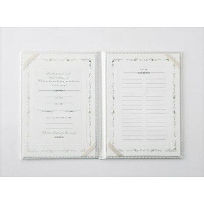 結婚証明書 人前式用 ネイビー