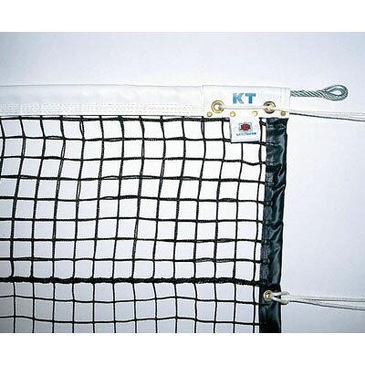 KT258 KTネット 全天候式上部ダブル 硬式テニスネット センターストラップ付き 日本製