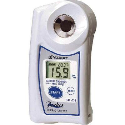 アタゴ ポケット食塩水・融雪剤濃度計