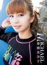 安田美沙子 MICHAEL/DVD/ENFD-5145