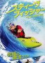 洋画 DVD スティーヴ・フィッシャー THE ULTIMATE RI