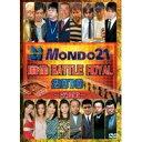 麻雀 BATTLE ROYAL 2010~次鋒戦~/DVD/ENFD-9069