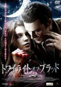 トワイライト・オブ・ブラッド/DVD/ENDZ-0015