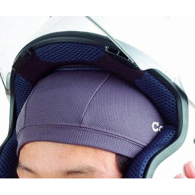 KOMINE コミネ 帽子 AK-002 クールマックスインナーキャップ
