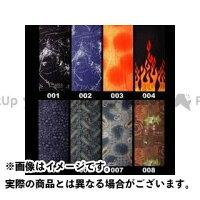 KOMINE 09-012 インフィニットバンド 7 F