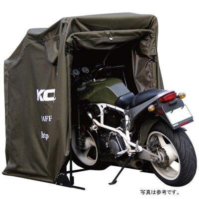 KOMINE コミネ バイクカバー AK-103 モーターサイクルドーム