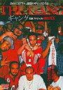 THE GANG ギャング/DVD/DMSM-5848