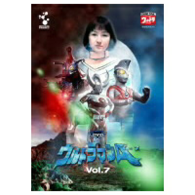 DVDウルトラマンA Vol.7/DVD/DUPJ-63
