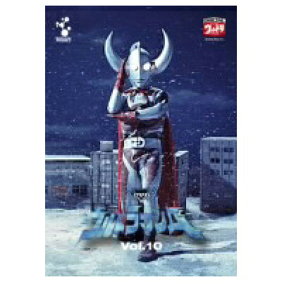DVDウルトラマンA Vol.10/DVD/DUPJ-66