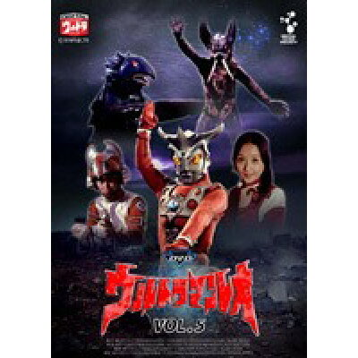 DVDウルトラマンレオ Vol.5/DVD/DUPJ-103