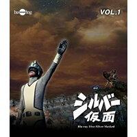 シルバー仮面 Blu-ray VOL.1/Blu-ray Disc/HUM-235