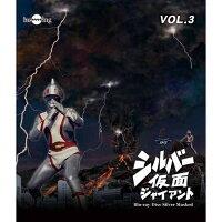 シルバー仮面 Blu-ray VOL.3/Blu-ray Disc/HUM-237
