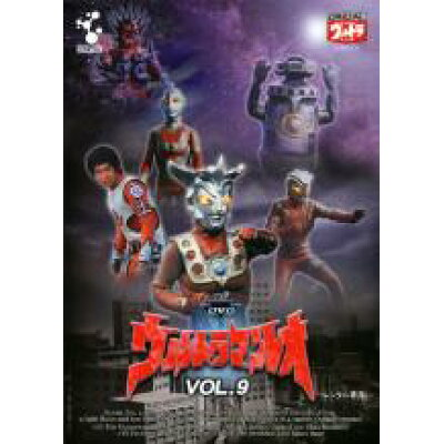 DVDウルトラマンレオ Vol.9 邦画 DUPJR-536