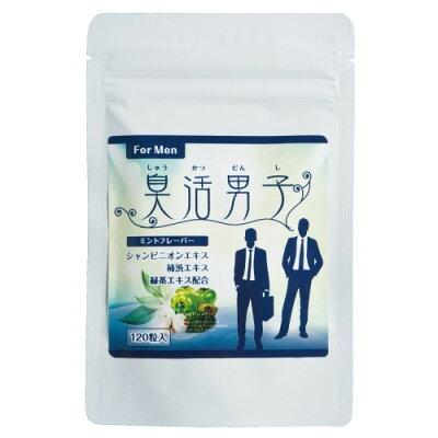 臭活男子 For Men(250mg*120粒)