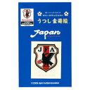 Jリーグエンタープライズ 日本代表 うつし金蒔絵