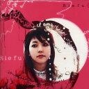 Rie fu/CD/QQCL-3