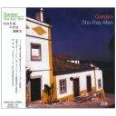Garden/CD/AMSCD-004