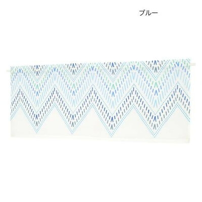 カフェカーテン ベルグ 110×45cm ブルー 11819872116 1330139