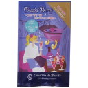 クレアシオンデボーテ カクテルバス カシスベリーの香り(入浴剤)
