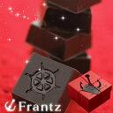 ピュアチョコレートのなめらかな口どけ神戸ハイカラチョコレート  プレーン  スイーツ