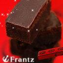 まるで生チョコを食べている様なマッタリ濃厚なチョコレートケーキ神戸  赤煉瓦  R  スイーツ