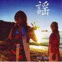 謡/CD/MAYUN-003