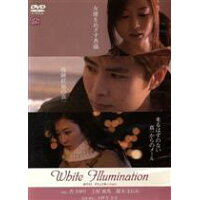 White Illumination/DVD/ICGJ-001