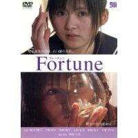 Fortune/DVD/ICGJ-004
