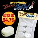 素数 ゴキちゃんグッバイEX(BOXタイプ) (医薬部外品)