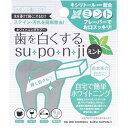 歯を白くするsu・po・n・ji ミント(5コ入)