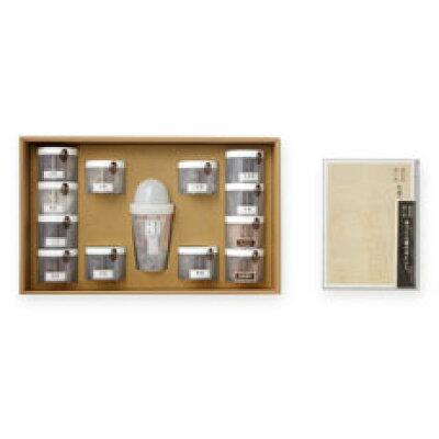 薫物屋香楽 手づくり匂い袋キット(トラディショナルタイプ)