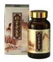 肝宝垂盆草 (スイボンソウ)