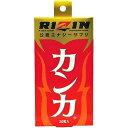 RIZIN公認 エナジーサプリカンカ 6.6g330mg×20粒入×1箱 RIZIN ライジン