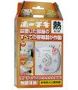 ホーチキ 住宅用火災警報器(熱式) 電池式 SS-FKT1