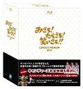 『みごろ!たべごろ!笑いごろ!! キャンディーズ プレミアムBOX』Blu-ray BOX/Blu-ray Disc/SVDB-0213S