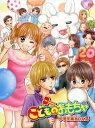 「こどものおもちゃ」 DVD-BOX 中学生編BOX2/DVD/SVDB-0219S