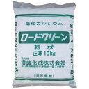 Sanuki Kasei/讃岐化成 ロードクリーン粒状 10kg RCG10