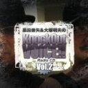 黒田崇矢&大塚明夫のKnock Out Voice!! RadioCD Vol.2/大塚明夫 黒田崇矢