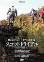 (自然山通信) 知られざる トライアルの源流 スコットトライアル DVD 伝統 / クラシック (バイク用品)