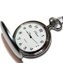 ポラリス懐中時計ホワイト 見やすい大型表示!