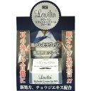 ラヴィリン リフレッシュクリーム フォー BO 3.8g