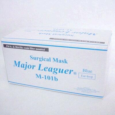 メジャーリーガー サージカル マスク