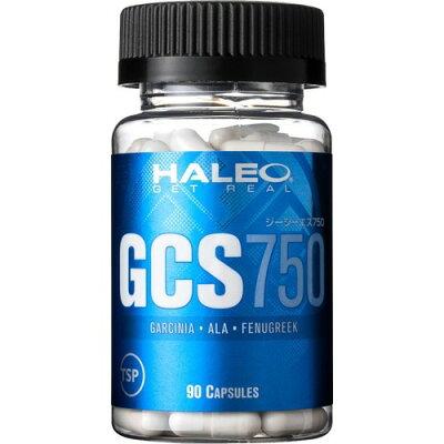 ハレオ GCS750(90カプセル)