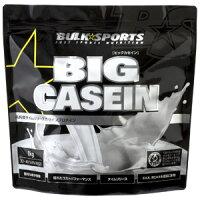 バルクスポーツ ビッグカゼイン 1kg キャラメル