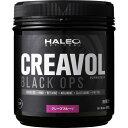HALEO ハレオ クレアボルBLACK OPS グレープフルーツ 540g
